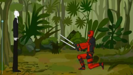 自制游戏动画:当死侍遇到瘦长无面男,他的超能力失去了作用