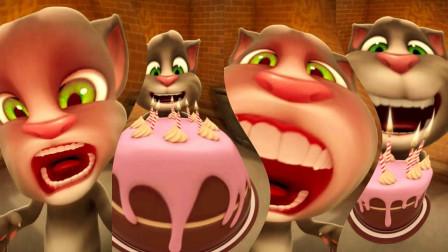 益智启蒙动画:汤姆猫吃蛋糕后表情超级夸张搞笑,看完我就转发