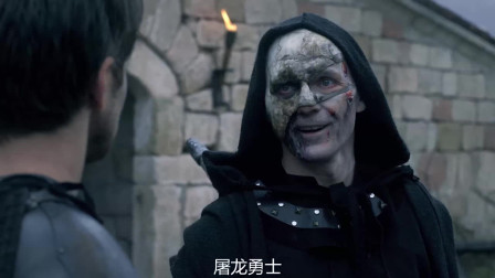 寻宝队伍将村民们带回城镇,他们受到了欢迎,巫师讲隐晦道理给阿森罗