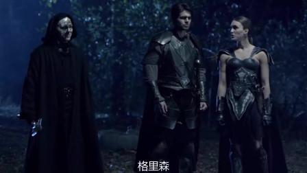 因为阿森罗影灵的正能量,邪灵女孩受伤,她寻呼邪灵来了寻宝队员