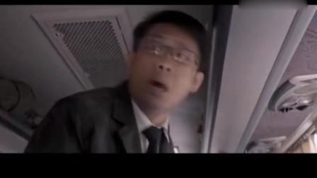 张译主演这部电影能笑人,这演技配上动作太搞笑了