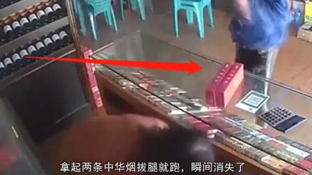 小伙去店里买中华烟,如果不是监控拍下,无法相信这一切