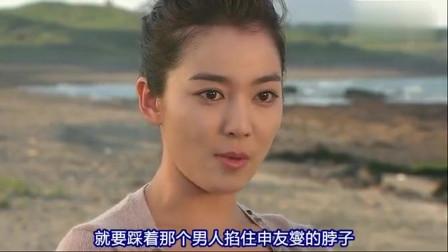 天使的诱惑:男子说贤宇是无辜的,但雅兰却不这样认为,谁让他有那样的父母!
