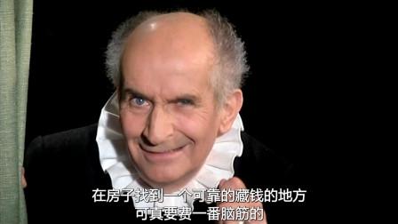 豆瓣8.3分法国喜剧《吝啬鬼》妙语连珠如同机关枪点射,话唠大师