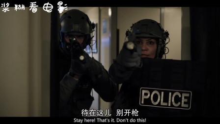 BBC神剧贴身保镖第1集:警探保镖与美丽知性内政大臣初交集