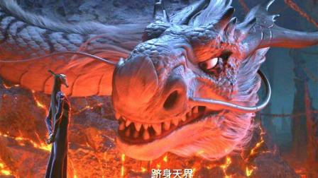 哪吒之魔童降世:人族不知龙族镇压海兽,天庭对龙王很不厚道