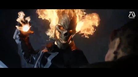 恶灵骑士3官方预告片