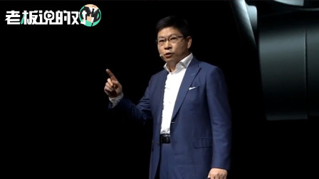 余承东:华为成中国最大手表厂!仅华为一品牌,今年出货1000万台