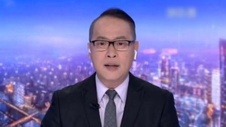 广视新闻 2019 人民日报:聚天下英才而用之