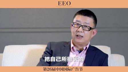北大新闻与传播学院副院长陈刚:广告从业者将来有一批人被边缘化
