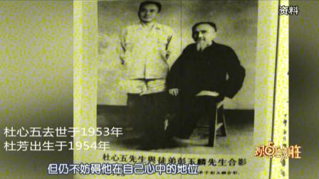 """""""中华第一保镖""""杜心五 他的成就有多高?"""