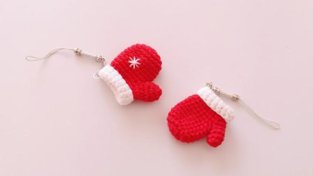 钩针编织圣诞节手套迷你版装饰挂坠收针图解视频