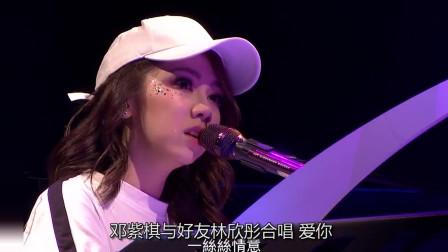 顶级歌手在KTV唱歌,隔壁客人:这些人花钱开原唱有啥意思?
