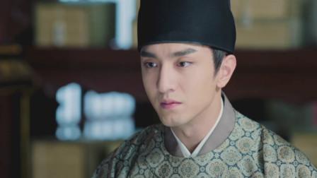 鹤唳华亭:盘点齐王的不同面孔,这一脸无辜可怜的小表情,还真是很受用!