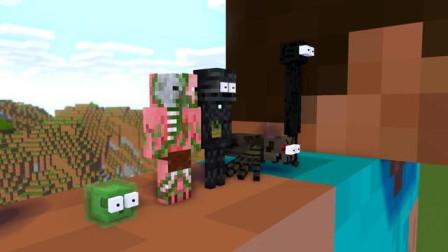 我的世界动画-巨型怪物学院-Fluffy Animations