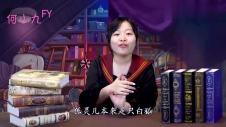 牧神记:她扒过和尚的衣服,放过国师的贷款,差点还和秦牧成亲了