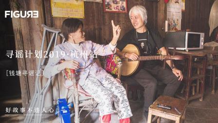 浙江女孩25岁获国赛资格,却被丈夫暴力阻止65年,90岁时重新唱歌