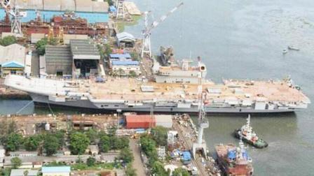 眼看中国国产航母即将服役,印度海军急了:我们的船厂必须抓紧!
