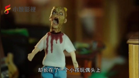 小烦影视:几分钟带你看完美国恐怖影视剧《鬼作秀》之玩具屋。