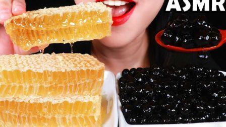 ☆ Abbey ☆ 黄金蜂巢蜜、木薯珍珠粉圆 食音咀嚼音(新)