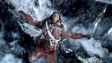 当唢呐遇上《攀登者》为国登顶燃爆了