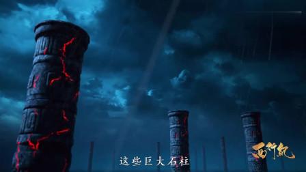 西行纪:杀心观音使用魔石减弱悟空的力量?白狼直呼太可怕!