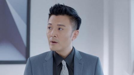 第二次也很美 10 俞非凡的公司财务出现问题,许朗觉得自己被欺骗了