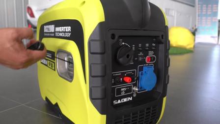 入手萨登发电机噪音测试,房车户外供电全靠它了