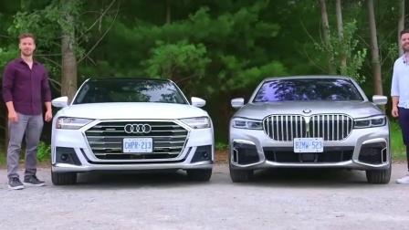 19款奥迪A8和宝马7系两款豪华轿车, 谁更胜一筹? 比比看就清楚了