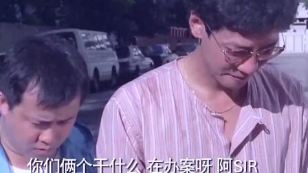 一部从头笑到尾的香港喜剧片, 陈百祥将嚣张发挥到极致, 真让人气~