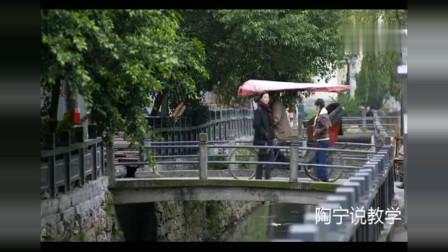 《温州一家人》银花独自一人回温州,万顺陕北奋斗