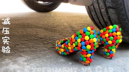 趣味实验:牛人把巧克力鞋子和食物放在车轮下,勿模仿