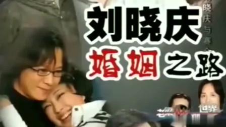 老梁讲述:刘晓庆她是一个什么样的女人呢?来听听老梁咋说的