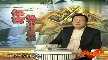 老梁讲述:卡扎菲的个人财富到底有多少?普通人看看就行了!