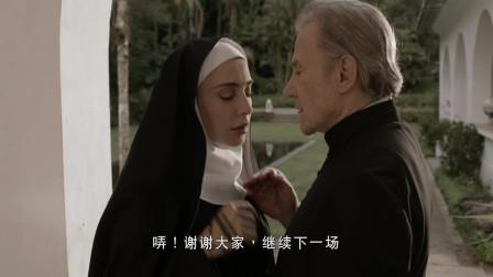 修女与牧师的爱情故事,会不会被世俗所鄙视啊