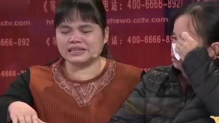 等着我:哑巴姐姐失踪21年,门开后,她的一顿比划,观众感动哭了。