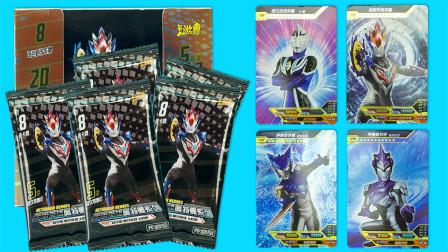 奥特英雄X档案2:10包传奇卡包能拆出签名卡吗?