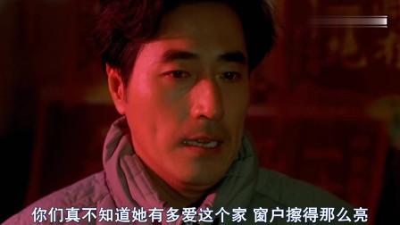 甲方乙方:还是何冰上道, 一句话, 直接说到了冯小刚的心坎上了!