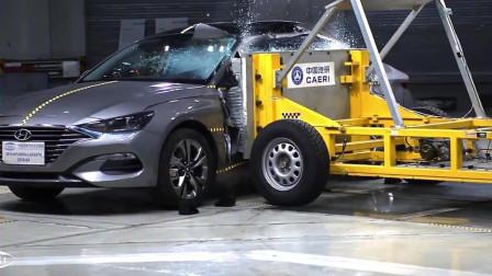 韩系车也不结实吗?看完2019款现代菲斯塔最新碰撞测试后就知道了