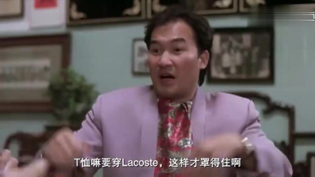 电影:那时的演员都是真吃, 拿起筷子就往嘴里扒, 这是饿了多久!