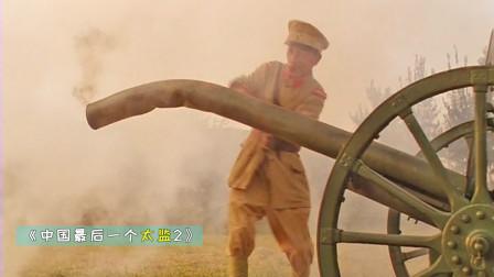 这种电影只有香港才能拍的出来,把太监的历史悲剧,拍的这么戏谑