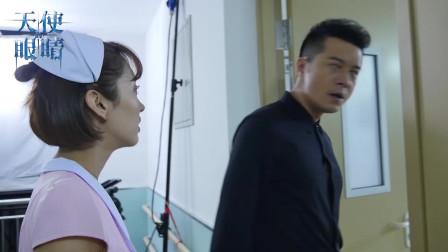 天使的眼睛:杨奇鸣采访中爆料接这部戏原因,竟饰演三个不同角色