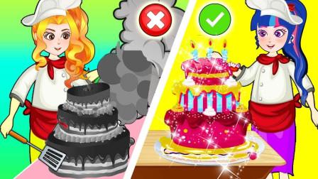 双层蛋糕大赛,谁做的最好吃? 小马国女孩游戏