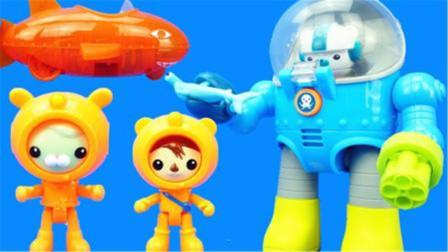 海底小纵队的虎鲨舰艇与孔雀舰艇巴克队长亲子玩具