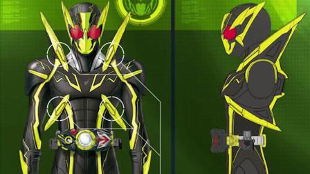 假面骑士零一:零一强化形态闪耀蝗虫能力公开,无限潜力形态!