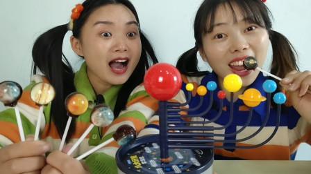 """益智""""八大行星学习仪"""",舔着""""星空棒棒糖"""",玩着长知识超有趣"""
