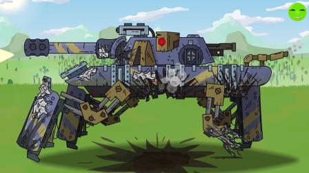 坦克世界动画:坦克大变螃蟹