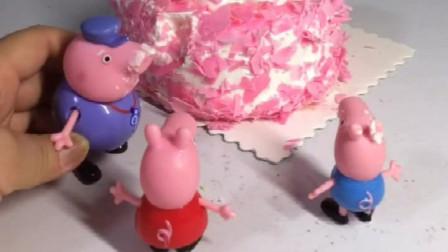 小猪佩奇和乔治买了好吃的蛋糕,请来猪爷爷一起分享,把猪爷爷抹成了花脸猫!