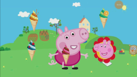 聪明可爱的小猪佩奇边吃冰淇淋边学颜色!稻田种出小猪佩奇游戏