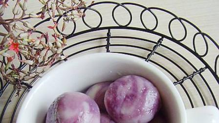 水晶紫薯汤圆,好看又好吃的汤圆,忍不住多吃两碗